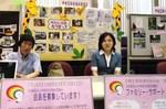 27中央区社会福祉協議会ファミリーサ  ポートセンター.jpg