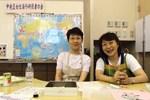 60中央区女  性海外研修者の会.jpg
