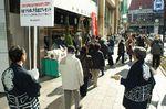 43山本海苔店.jpg
